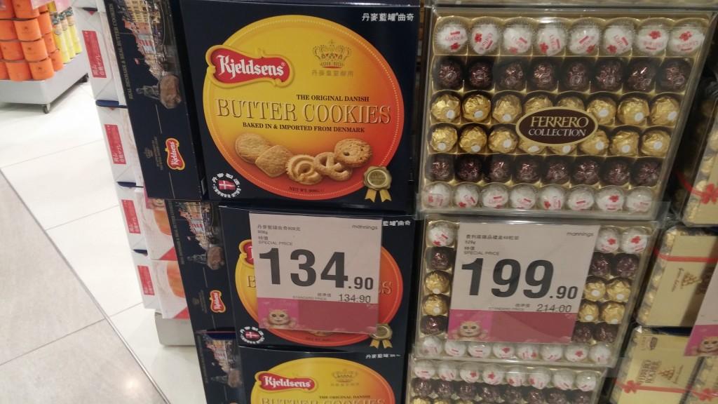 danske godter i hong kong